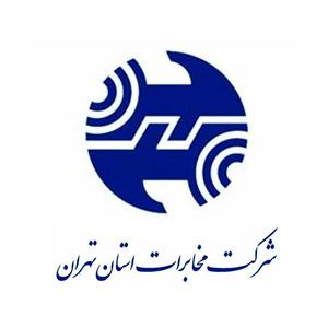 شرکت-مخابرات-استان-تهران-لوگو