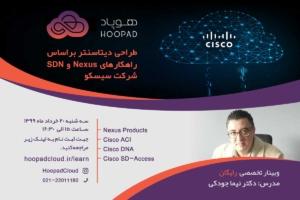 Webinar-SDN-Nexus